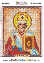 КМ-95 Фея Вышивки. Святой Николай. А5 (набор 500 рублей)