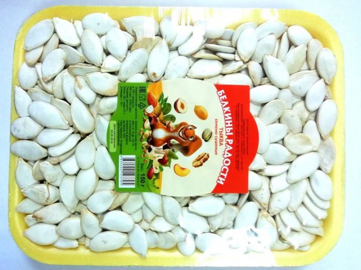Тыква семена сушеные 150г Белкины Радости