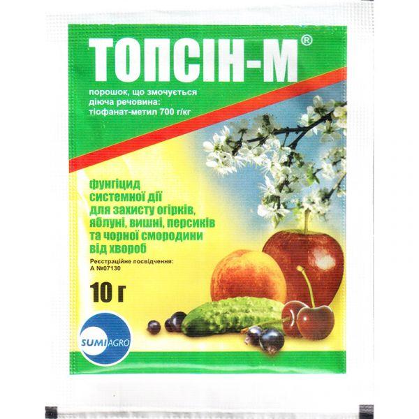 """""""Топсин-М"""" (10/25 г) от Nippon Soda, Япония"""