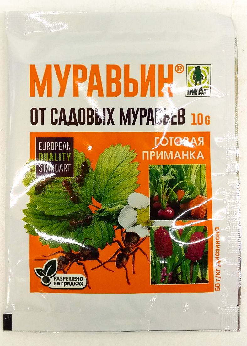Муравьин 10г  (Грин Балт)