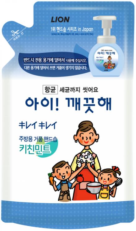 CJ Lion Пенное антибактериальное мыло для рук запасной блок 200 мл