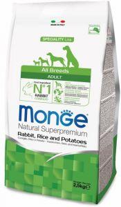 Monge Dog Speciality корм для собак всех пород кролик с рисом и картофелем 2,5 кг.