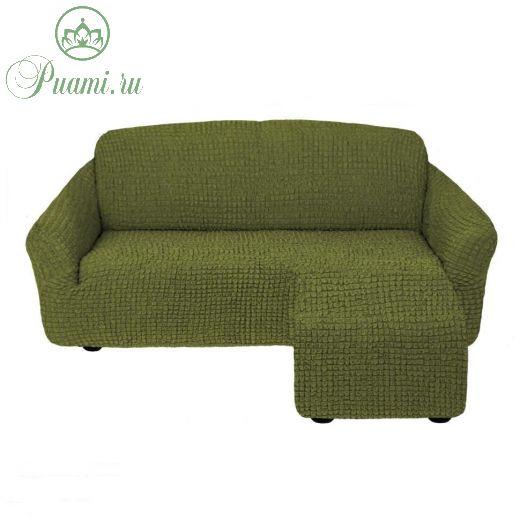 Чехол для углового дивана оттоманка без оборки правый,зеленый