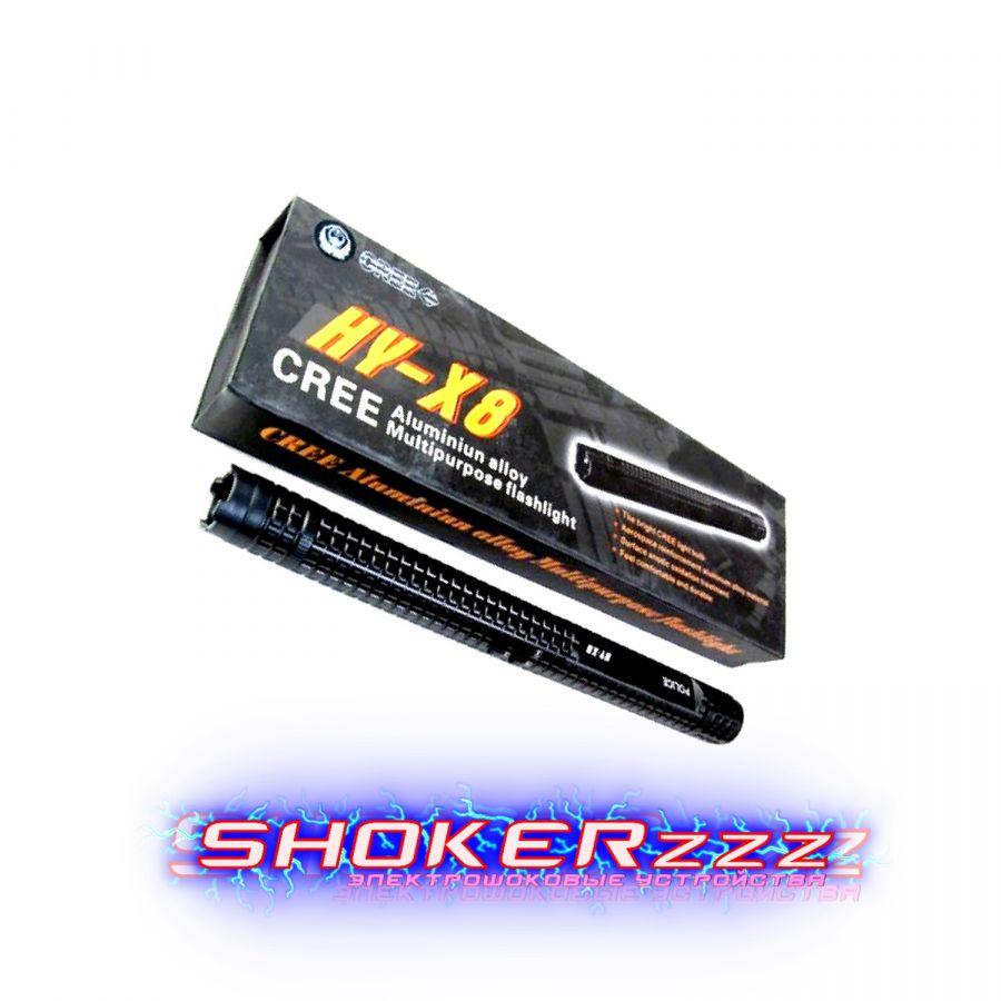 Электрошокер X8 СREE METALL