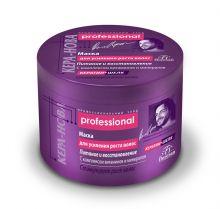 Маска для усиления роста волос, 500 мл