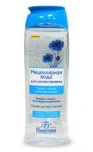 Мицеллярная вода для снятия макияжа ф-178, 250 мл