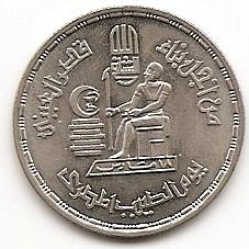 День доктора 10 пиастров Египет 1980