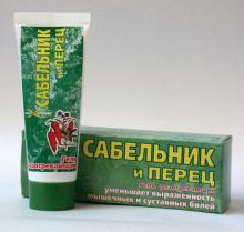 """Ф-195 Гель разогревающий """"Сабельник и перец"""", 75мл"""