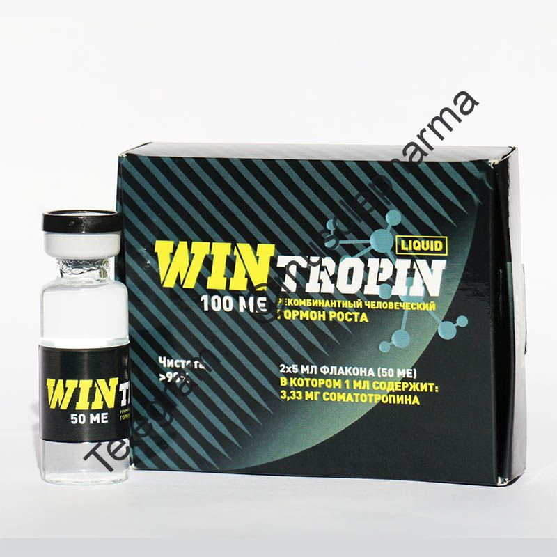 "ГОРМОН РОСТА ""WINtropin"" 10 Vial x 10 IU (3.33mg)"
