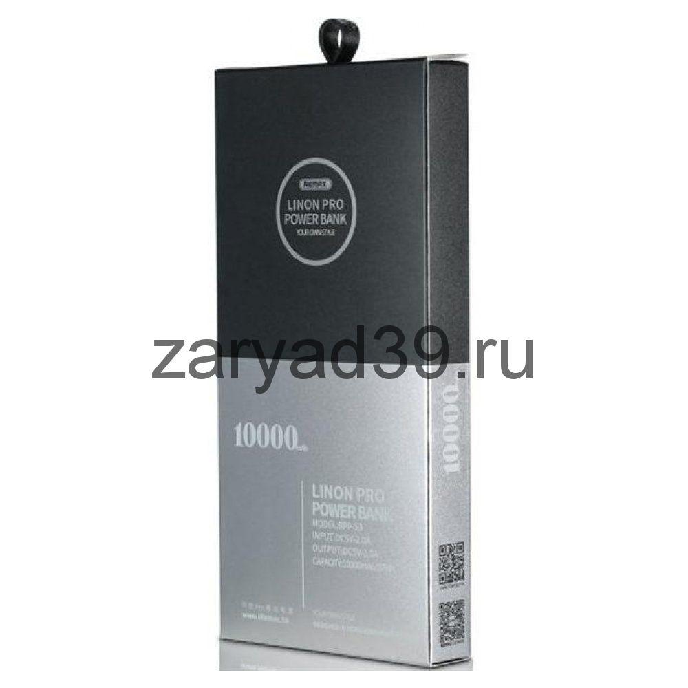 Power bank Remax Linon Pro 10000 mah