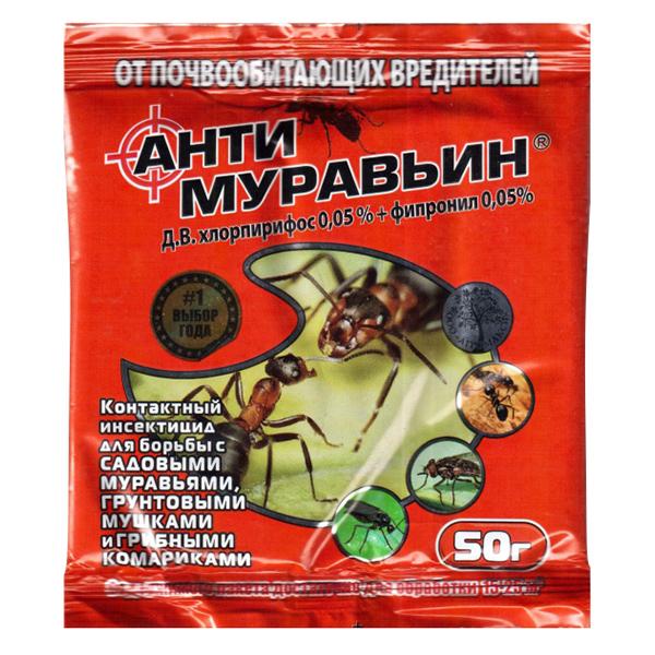 """Антимуравьин"" (50 г) от Agromaxi, Украина"