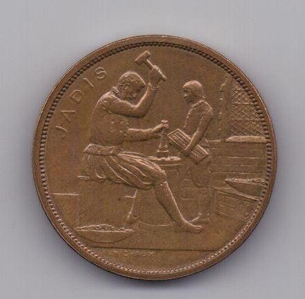 медаль 1910 года AUNC Брюссель Бельгия