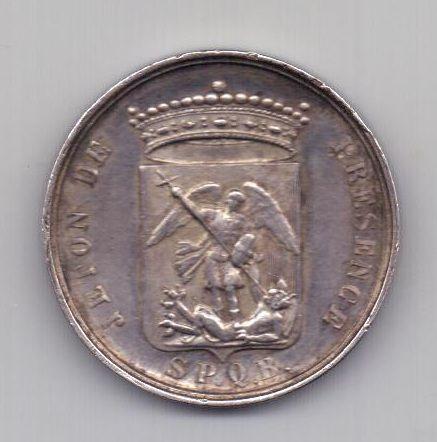 медаль 1868 года AUNC Брюссель Бельгия