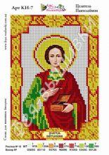 КИ-7 Фея Вышивки. Святой Пантелеймон Целитель. А5 (набор 425 рублей)