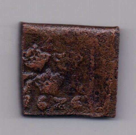 1 орэ эре 1626 года Редкость Швеция