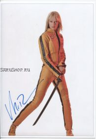 Автограф: Ума Турман. Убить Билла / Kill Bill