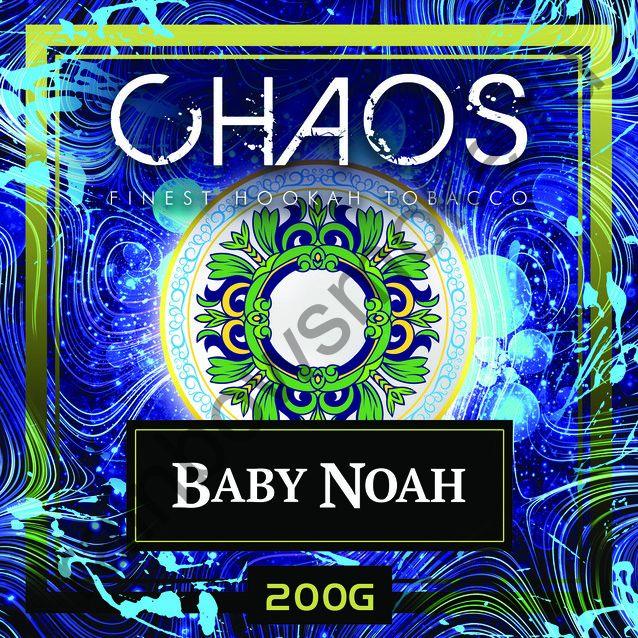 Chaos 200 гр - Baby Noah (Малыш Ной)
