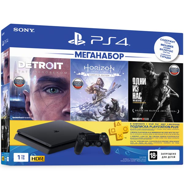 Sony PlayStation 4 Slim 1TB (CUH-2208B) + Horizon Zero Dawn CE + Detroit: Стать человеком + Одни из нас + PS Plus 3 месяца