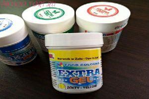 Пищевой краситель Экстра-гелевый  Жёлтый Food Colours баночка 35гр