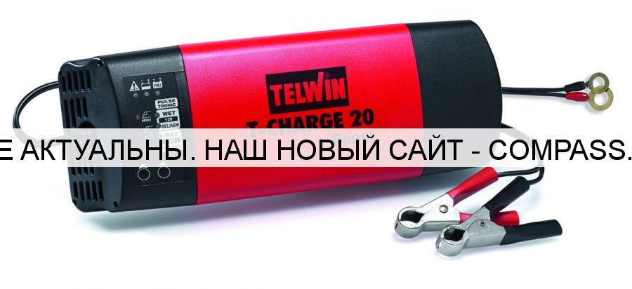 Зарядное устройство T-CHARGE 20 BOOST 12V/24V