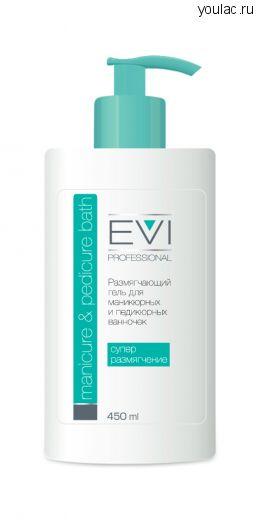 Гель для маникюрных и педикюрных ванночек, EVI professional  450 мл