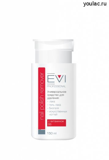 Универсальное средство (для снятия лака, гель-лака, биогеля, искусст. ногтей)EVI professional , 150 мл. (помпа)