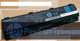 Аккумуляторная батарея PA5024U ноутбука Toshiba Satellite C850 C855 L800 L830 L855 4200mAh ORIGINAL
