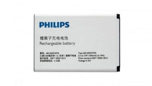 Аккумулятор Philips S309 (AB1600DWML/AB1600DWMT) Оригинал