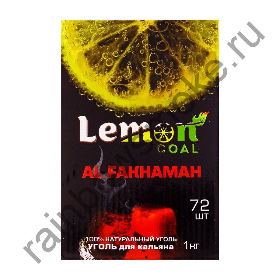 Уголь кокосовый для кальяна Al Fakhamah 25мм (72 шт)