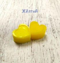 Пигментный краситель 30гр Желтый
