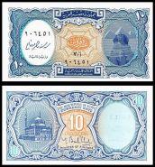Египет - 10 Пиастров 1998 UNC