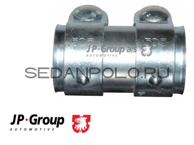 Хомут глушителя  45x 95мм JP GROUP СFNA/CFNB 85/105 л.с