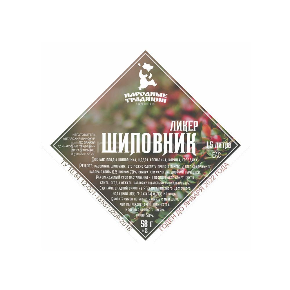 Набор трав и специй Шиповник ликер (настойка)