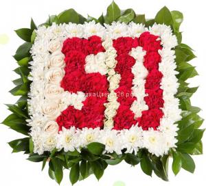 Цифры и свежих цветов