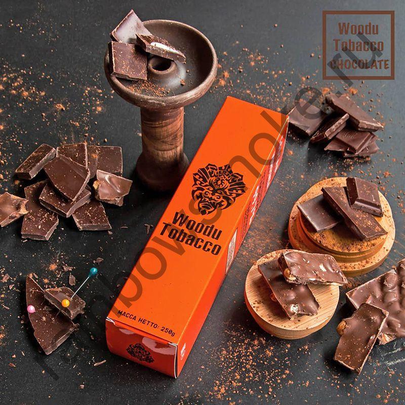 Woodu 250 гр - Шоколад (Chocolate)