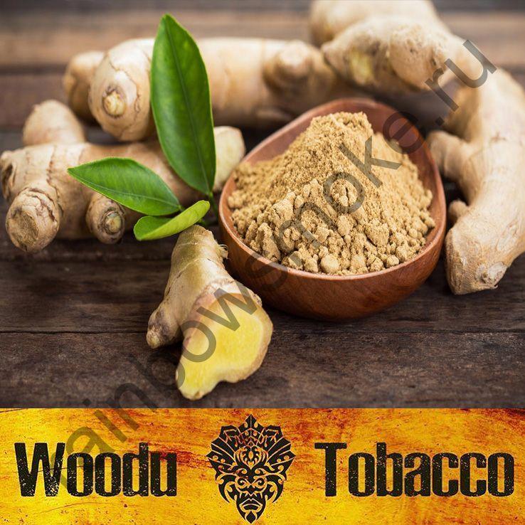 Woodu 250 гр - Имбирь (Ginger)
