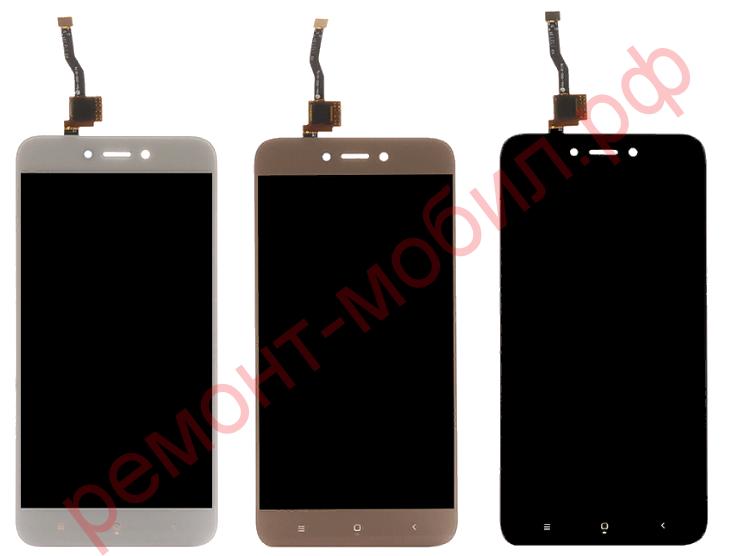 Дисплей для Xiaomi Redmi 5A / Redmi Go ( M1903C3GG ) в сборе с тачскрином
