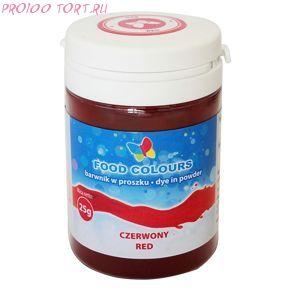 Сухой краситель  Красный 8 гр.Food Colours