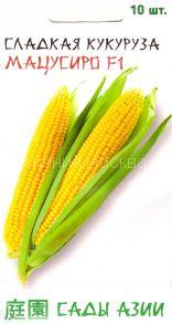 Сладкая кукуруза Мацусиро F1