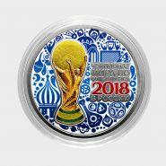 25 рублей ФИФА - №8. ЦВЕТНАЯ ЭМАЛЬ