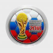 25 рублей ФИФА - №11. ЦВЕТНАЯ ЭМАЛЬ