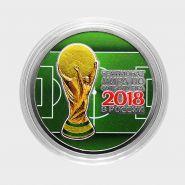 25 рублей ФИФА - №16. ЦВЕТНАЯ ЭМАЛЬ