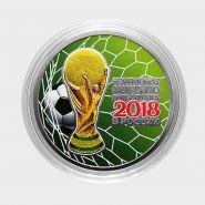 25 рублей ФИФА - №17. ЦВЕТНАЯ ЭМАЛЬ