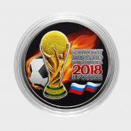 25 рублей ФИФА - №19. ЦВЕТНАЯ ЭМАЛЬ