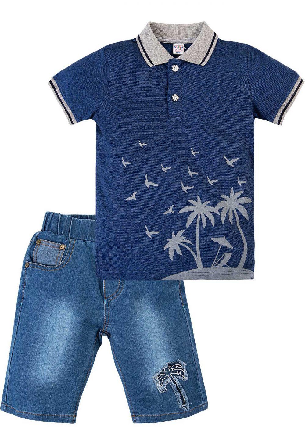 Костюм для мальчика Bonito синий