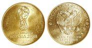 25 рублей 2018 ЭМБЛЕМА Чемпионат мира по футболу FIFA 2018 1-й выпуск UNC ПОЗОЛОТА