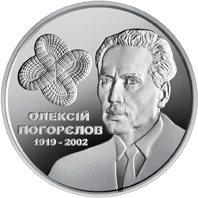 Алексей Погорелов 2 гривны Украина 2019