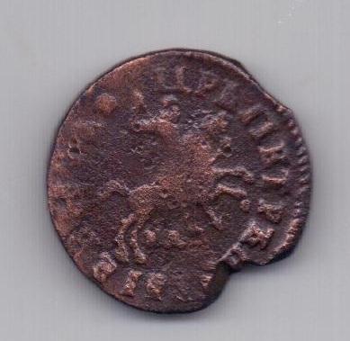 1 копейка 1715 года Петр I