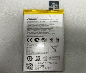 Аккумулятор Asus ZC550KL ZenFone Max (C11P1508) Оригинал
