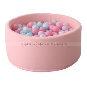 Сухой бассейн Airpool розовый